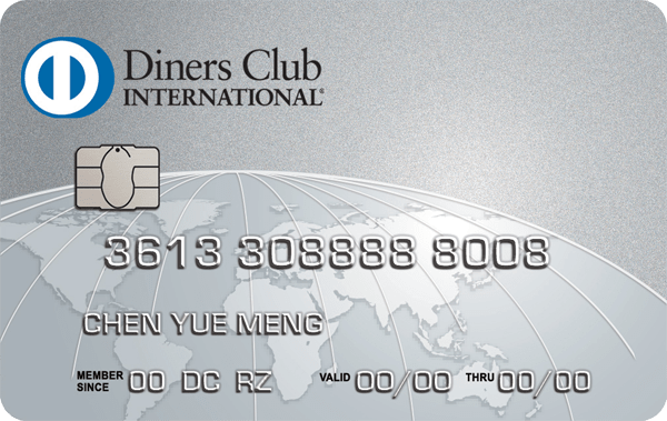 Diners Club International Charge Card