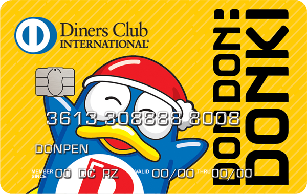 Diners Club/Don Don Donki Credit Card