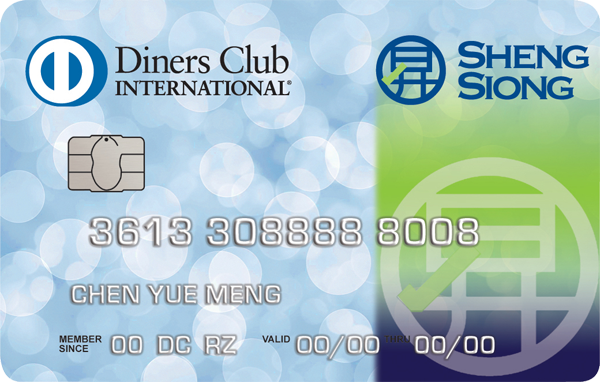 Diners Club/Sheng Siong Credit Card